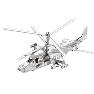 Picture of KA-50 Helicopter 3D Metal Model Kit