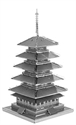 Picture of Five-Storied Pagoda 3D Metal Model Kit