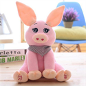Picture of Plush Singing Pig
