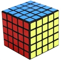 Picture of I-Qube 5 x 5